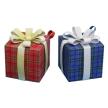 Papercraft - Adorno regalos