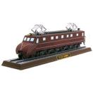 Paper model de la Locomotora EF55 1. Manualidades a Raudales.