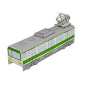 Papercraft del Tren (vagón delantero) / Train (front car). Manualidades a Raudales.